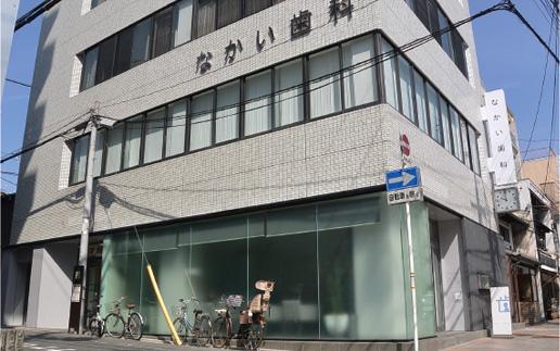 京都外国人対応の歯医者