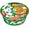 海外持って行ってよかった日本食