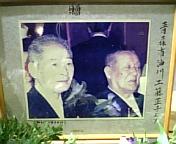 石川先生と高橋竹山さん
