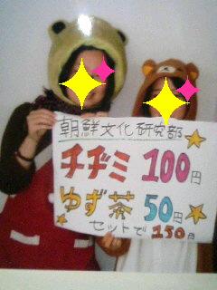 20070115_243179.JPG