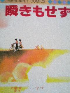 20070116_243508.JPG