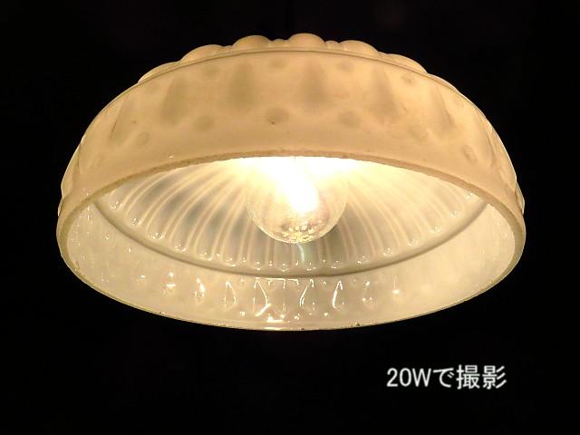 昭和レトロ照明乳白色ガラス電笠セード