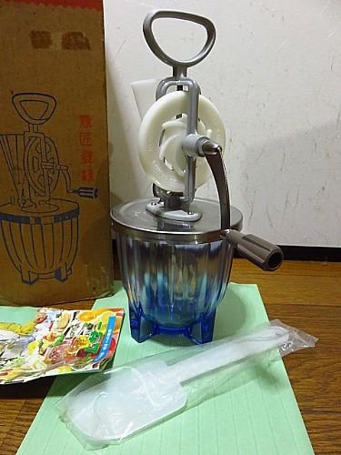 昭和レトロ台所用品ホームサーハンドミキサー
