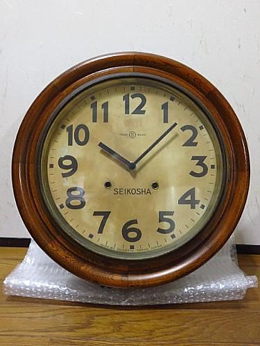 戦前精工舎SEIKOSHAグレシャム丸時計