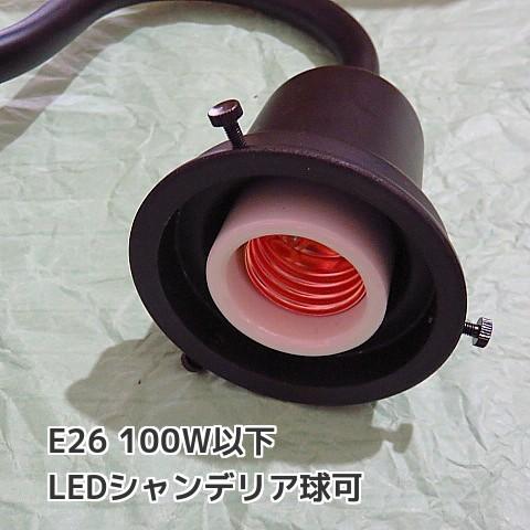 古民家再生洋館エントランス門灯ランプPSE規格新品ブラケット