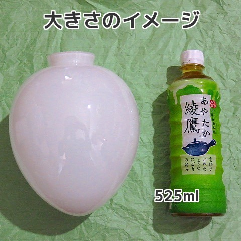 京都町屋ゲストハウスシェアハウス軒下玄関照明ブラケットライト乳白色ガラス国産新品PSE品電気工事要