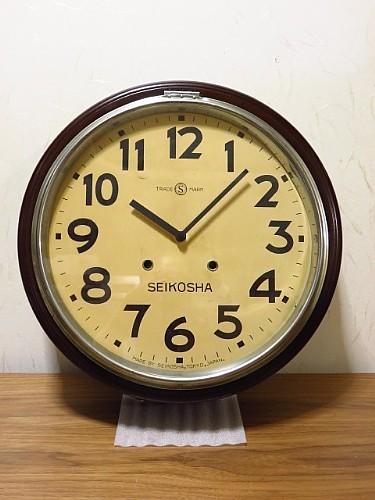 昭和レトロ古時計トーマス時計精工舎