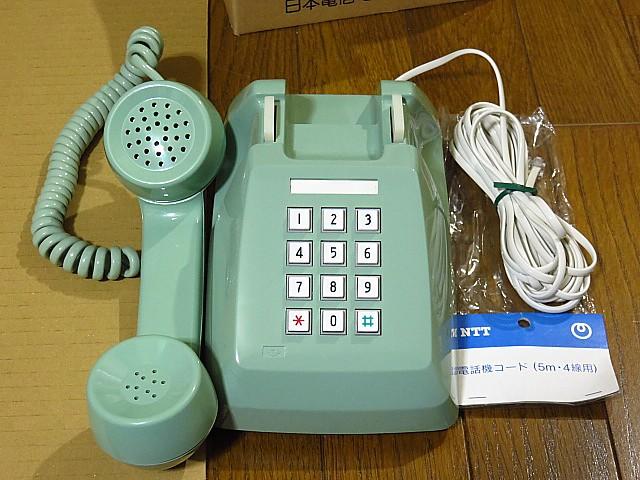 ミルキーグリーン電電公社プッシュ電話