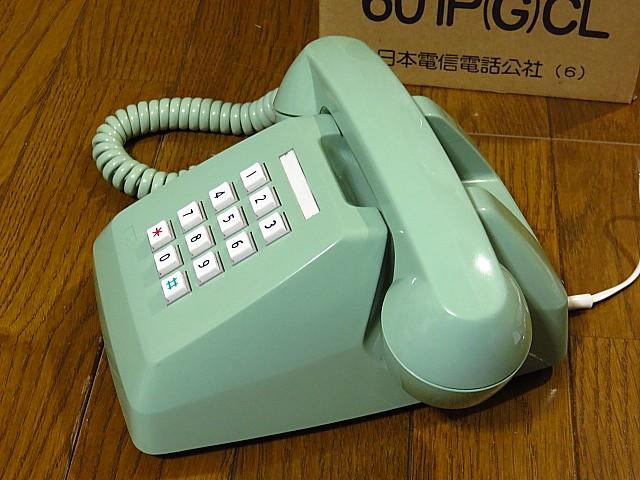 昔の電話機ボタン式電話プッシュフォン