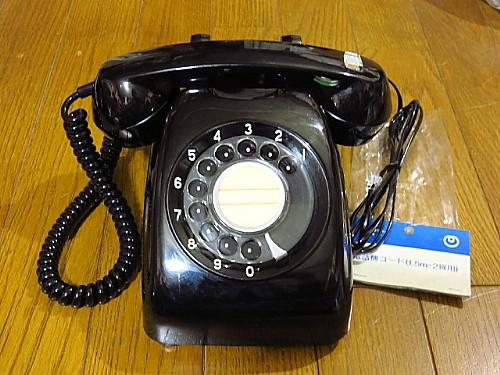 電電公社の黒電話ダイヤル電話 半分、青い。すずめちゃんちの黒電話