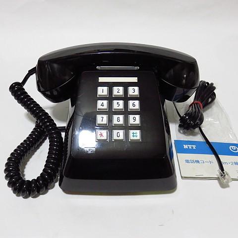 昭和レトロ黒電話プッシュボタン電話停電でも使える昔の電話機