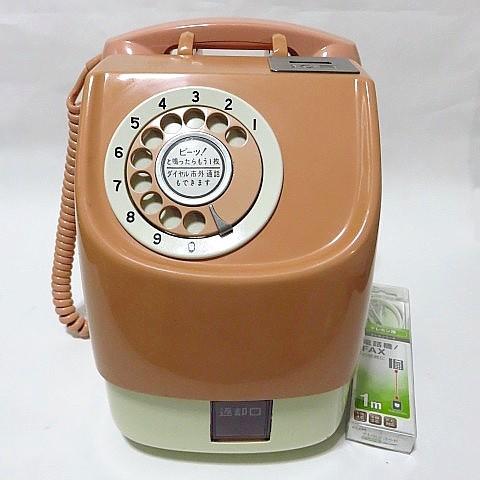 昭和レトロ公衆電話ピンク電話10円玉ダイヤル電話