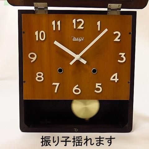 昭和レトロボンボン時計通販ショッピング
