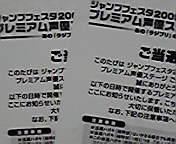 2008121702510000.jpg