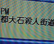 2011050413140000.jpg
