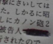 2011062421430000.jpg