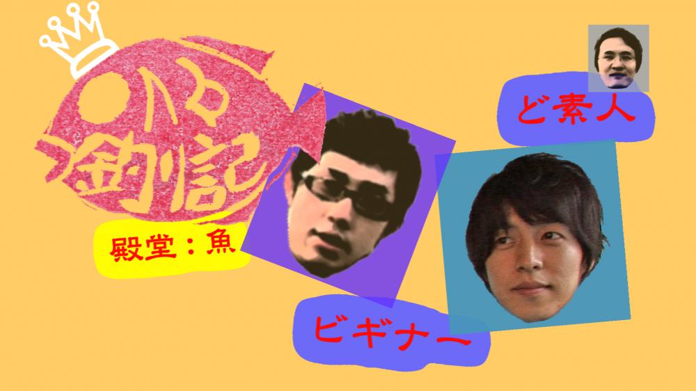 youtube-turiki-party