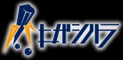 ロゴ(カラー)