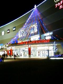 アリオ クリスマス