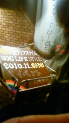 201101281932000.jpg