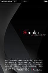 Simplex FX 起動画面