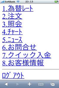 mj_menu