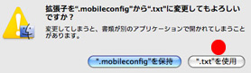iphone3g_tethering02