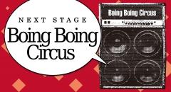 Boing Boing Circus
