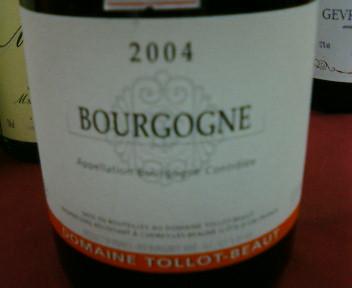 ブルゴーニュワイン1