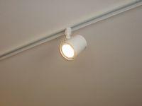 a-light-spot.jpg