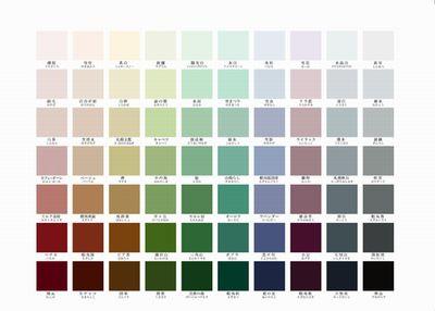 カラーチャート全体-文字なし-e.jpg
