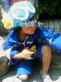 20070506_133040.jpg