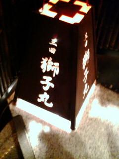 20081012210534.jpg