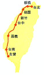 台鉄「自強号」高雄から台南までの完全ガイド | ゲ …