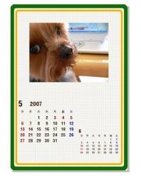 カレンダーを作ろう