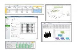 Office2010新機能 Excel編