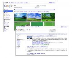 Googleで検索上手になろう