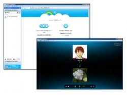 Skypeを使ってみよう