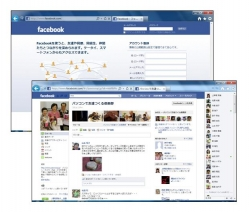 Facebookを使ってみよう
