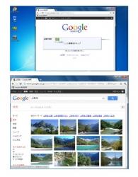 Google Chrome 画像検索をしよう