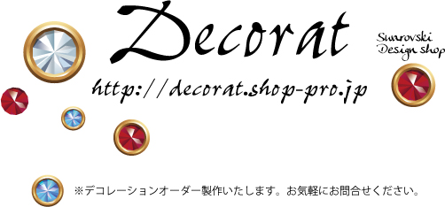 decorat2.jpg
