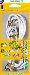 http://www.sun-ele.co.jp/PackItem/RakurakuConnector/RakurakuConnector05.html