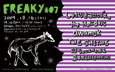 FREAKY#07