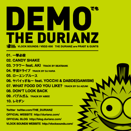 THE_DURIANZ_DEMOでも_02.jpg