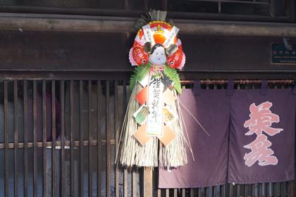 函館_2015_冬_01.jpg