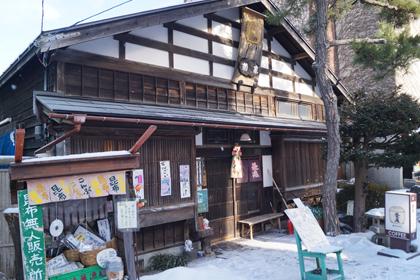 函館_2015_冬_02.jpg