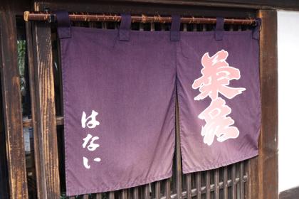 函館_2014_夏_02.jpg