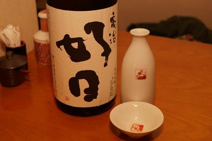 函館_四季粋花亭_和食_居酒屋_日本酒_08.jpg