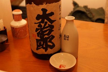 函館_四季粋花亭_和食_居酒屋_日本酒_06.jpg