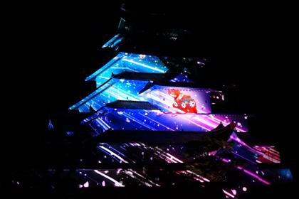 会津若松_鶴ヶ城_あかべこものがたり_はるか2015_プロジェクションマッピング_11.jpg